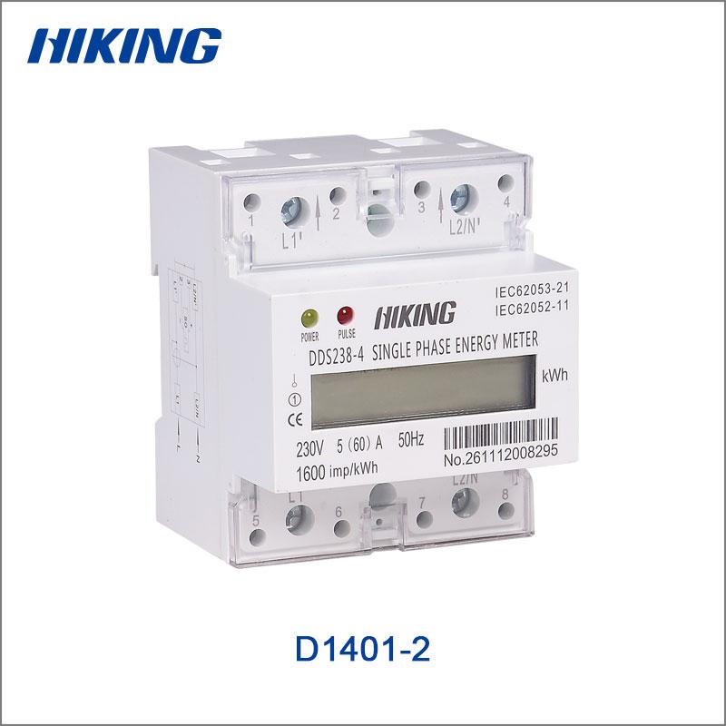 DDS238-4(D1401)