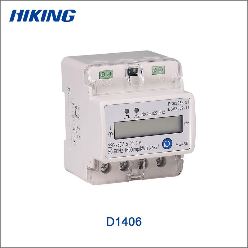 DDS238-4 W(D1406)