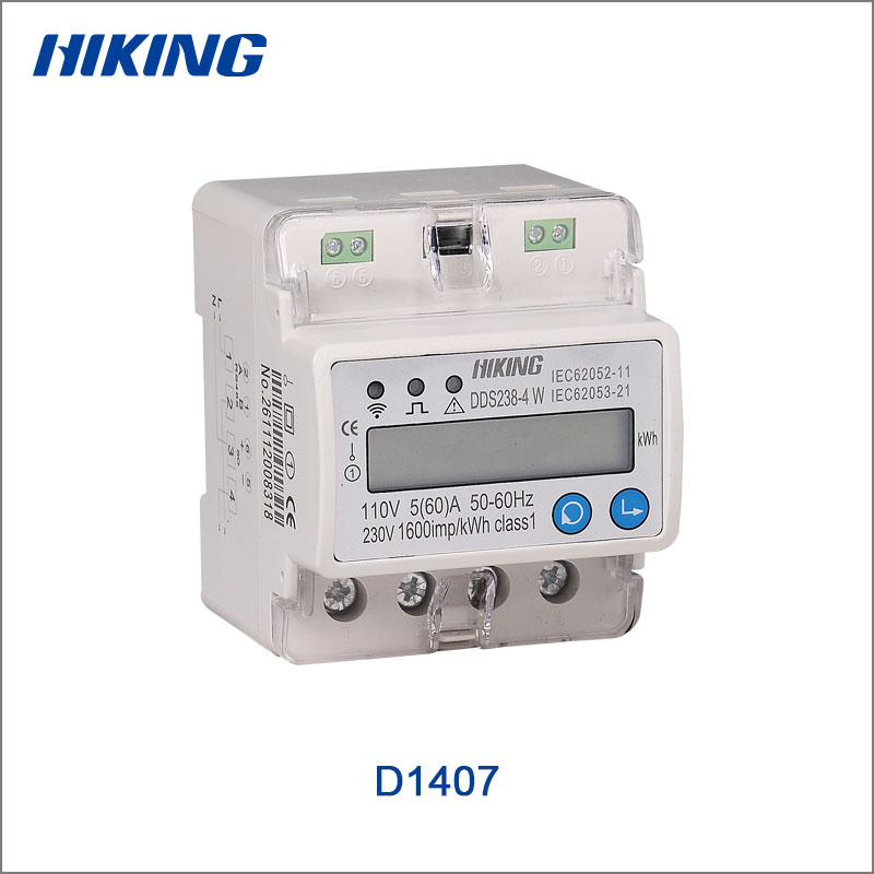 DDS238-4 W(D1407)