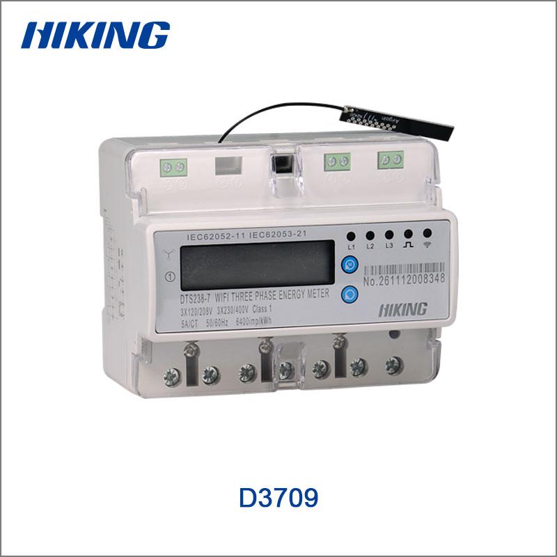 DTS238-7(D3709)
